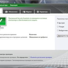 Бесплатный антивирус для Windows 7 (XP, Vista)