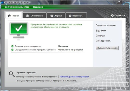 Бесплатный антивирус для Windows