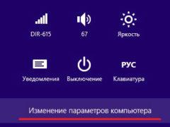 Как настроить начальный экран Windows 8