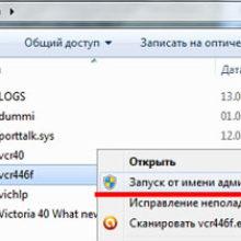 Программа для проверки жесткого диска на битые сектора (Victoria)