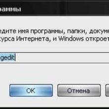 Как установить украинский язык в обрезанную версию Windows XP