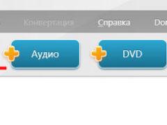 Как перевести видео mp4 в avi формат