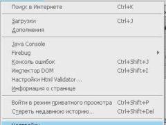 Как включить или отключить cookies (куки) в популярных браузерах