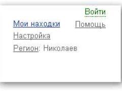 Семейный фильтр Яндекса