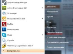Как узнать пароль wi fi в Windows 7