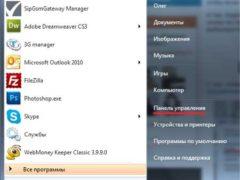Как узнать пароль wi fi в Windows 7