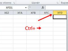 Работа со строками в Excel