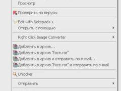 Как узнать разрешение графического файла (картинки, изображения, фотографии)