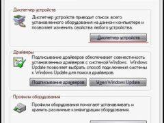 Как правильно установить (заменить) видеокарту на компьютере