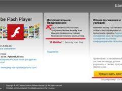 Как скачать и установить программу Adobe Flash Player