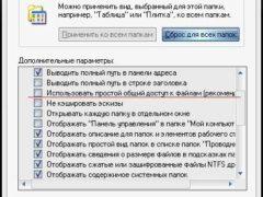 Как закрыть (запретить) доступ к файлу либо папке в Windows XP/7