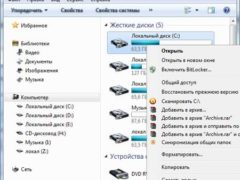 Как удалить точки восстановления в Windows 7