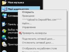 Как увеличить файл подкачки и виртуальную память