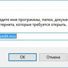Как отключить или удалить OneDrive в Windows 10