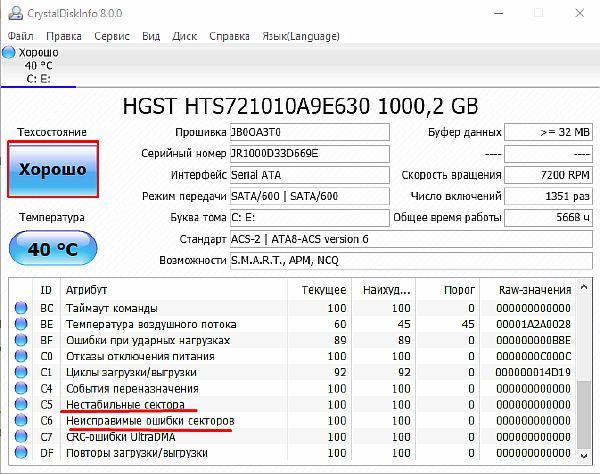 При запуске компьютера просит нажать f1. Почему при загрузке ПК появляется надпись «нажмите f1» и как убрать ее?