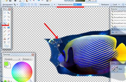 Как вставить в паинт картинку без фона. Как сделать прозрачный фон в Paint 3d
