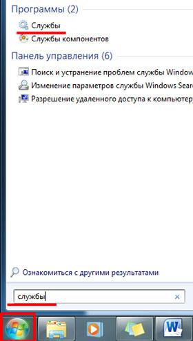 Ноутбук не видит сетевой адаптер wifi. Что делать, если ноутбук не видит Wi-Fi